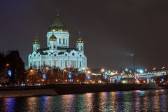 Cathedral of Christ the Savior by night, Moscow Royalty Free Stock Photography