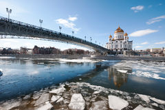 The Cathedral Of Christ The Savior. The Patriarchal bridge. The Royalty Free Stock Images