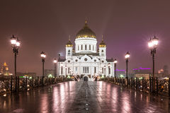 The Cathedral Of Christ The Savior. The The Patriarchal Bridge. Royalty Free Stock Photo