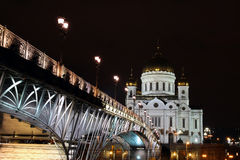 Cathedral of Christ the Savior and Patriarchal bridge in Moscow Stock Photography