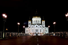 Cathedral of Christ the Savior and Patriarchal bridge in Moscow Royalty Free Stock Photography