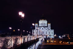 Cathedral of Christ the Savior and Patriarchal bridge in Moscow Stock Photo