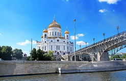 Cathedral Of Christ The Savior and the Patriarchal bridge Stock Photography