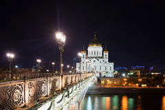 Cathedral of Christ the Savior and Patriarchal bridge. September night. Moscow Stock Photos