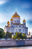 The Cathedral Of Christ The Savior. Russia Moscow. Stock Photos