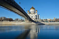 Cathedral Of Christ The Savior. Stock Photos