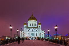 Cathedral of Christ the Savior at winter night Royalty Free Stock Image