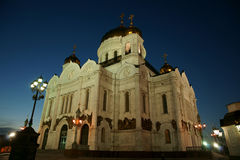 Cathedral of Christ the Saviour. It is photographed at night in Russia Royalty Free Stock Photography