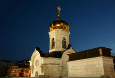 Cathedral of Christ the Saviour. It is photographed at night in Russia Royalty Free Stock Photos