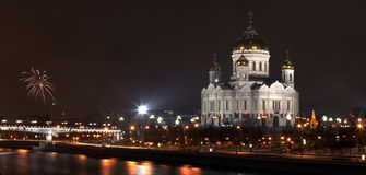 Cathedral Christ the Saviour Royalty Free Stock Images