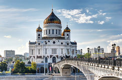 Cathedral of Christ the Saviour. Russia,Moscow Royalty Free Stock Image