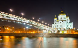Cathedral of Christ the Saviour at Royalty Free Stock Photos