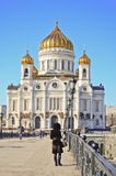 Cathedral of Christ the Saviour, Royalty Free Stock Image