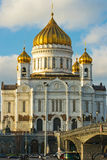 Cathedral of Christ the Saviour Stock Photos