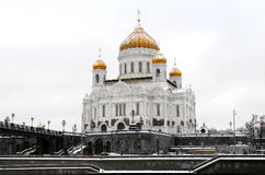 Cathedral of Christ the Saviour Royalty Free Stock Photos