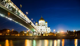 Cathedral of Christ the Saviour Stock Images
