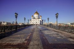 Cathedral of Christ the Saviour. Stock Image