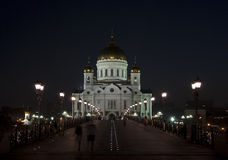 Cathedral of Christ the Saviour in the evening. Royalty Free Stock Photo