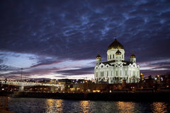 Cathedral of Christ the Saviour in evening. Light, Moscow, Russia Stock Photography