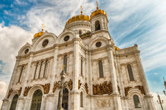 Cathedral of Christ the Saviour, iconic landmark in Moscow, Russ Stock Image