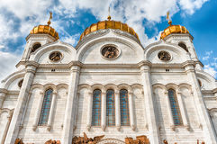 Cathedral of Christ the Saviour, iconic landmark in Moscow, Russ Royalty Free Stock Photos
