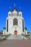 The Cathedral of Christ the Saviour in Kaliningrad Royalty Free Stock Photos