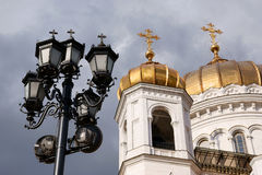 The Cathedral of Christ the Saviour in Moscow Royalty Free Stock Photos