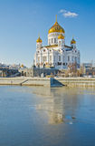 Cathedral of Christ the Saviour, Moscow Royalty Free Stock Photo