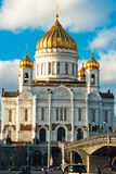 Cathedral of Christ the Saviour in Moscow Stock Photo