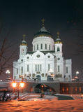 Cathedral of Christ the Saviour, Moscow, Russia Stock Photos