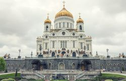 Cathedral of Christ the Saviour Stock Photography