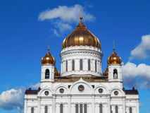 The Cathedral Of Christ The Saviour. In Moscow in Russia. August, 2015 Stock Images