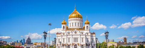 Cathedral of Christ the Saviour, Moscow Russia. Cathedral of Christ the Saviour, Moscow, Russia Royalty Free Stock Photo