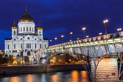 Cathedral of Christ the Saviour, Moscow, Russia Royalty Free Stock Photography