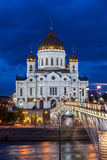 Cathedral of Christ the Saviour, Moscow, Russia Stock Images