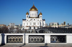 The Cathedral of Christ the Saviour in Moscow, Russia royalty free stock images