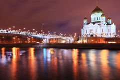 Cathedral of Christ the Saviour in Moscow, Russia Royalty Free Stock Image