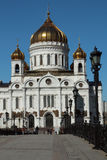 The Cathedral of Christ the Saviour, Moscow Stock Photos