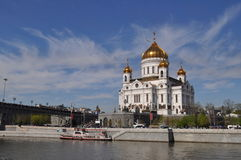 The Cathedral of Christ the Saviour and the beautiful sky in spring. The Cathedral of Christ the Saviour in Moscow. View to Cathedral from other side of Moscow Stock Photos