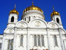 Cathedral of Christ the Saviour. Near Moskva river. Fragment. Moscow, Russia Royalty Free Stock Images