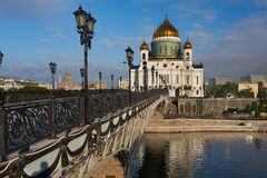 Cathedral of Christ the Saviour near Moskva river, Moscow. Russi Royalty Free Stock Photos