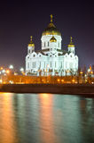 Cathedral of Christ the Saviour at night Stock Photography