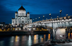 Cathedral of Christ the Saviour at night in Moscow Royalty Free Stock Photos