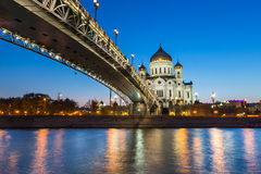 Cathedral of Christ the Saviour and Patriarshy Bridge Stock Image