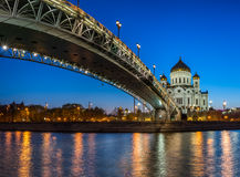 Cathedral of Christ the Saviour and Patriarshy Bridge Royalty Free Stock Photography