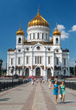 The Cathedral of Christ the Saviour and Patriarshy bridge in Mos Stock Photo