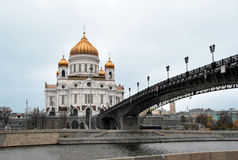 Cathedral of Christ the Saviour and Patriarshy Bridge. The Cathedral of Christ the Saviour and Patriarshy Bridge in Moscow. Russia Royalty Free Stock Photo