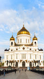 Cathedral of Christ the Saviour on 22 September 2015 in Moscow in Russia Royalty Free Stock Images