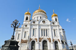 Cathedral of Christ the Saviour Royalty Free Stock Photo