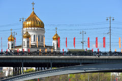 Cathedral of Christ Saviour Royalty Free Stock Images